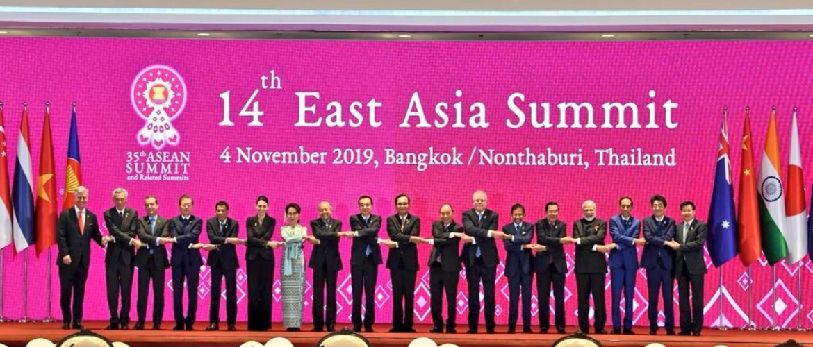 """14th East Asia Summit, 4 November 2019, Bangkok/Nonthaburi, Thailand"""