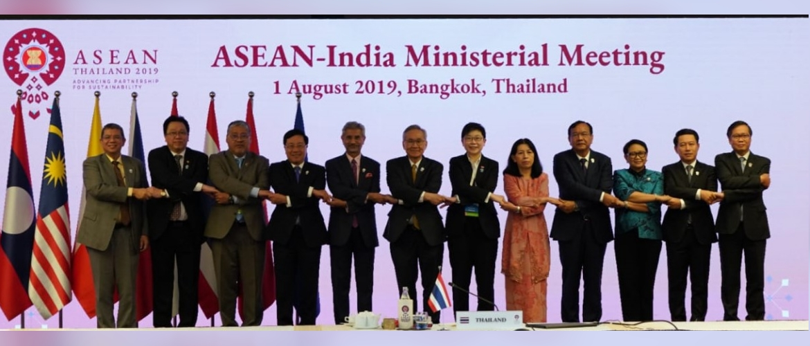 """ASEAN-India Ministerial Meeting, 1 August 2019, Bangkok, Thailand"""